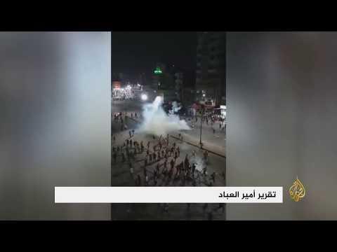 استمرار المظاهرات المطالبة برحيل السيسي في عدة مدن مصرية  - نشر قبل 2 ساعة