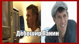 Алексей Панин устроил дебош на борту летевшего в Москву самолета (ТО САМОЕ ВИДЕО)