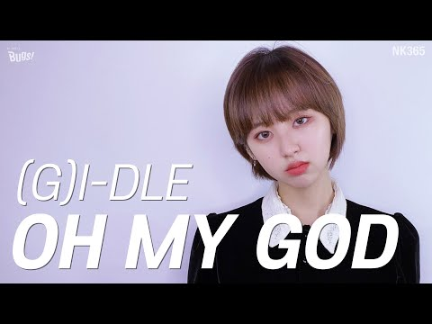 (여자)아이들((G)I-DLE) - 'Oh my god' Dance Cover by G-Code from INDONESIA | Code DC Indonesia from YouTube · Duration:  4 minutes 6 seconds