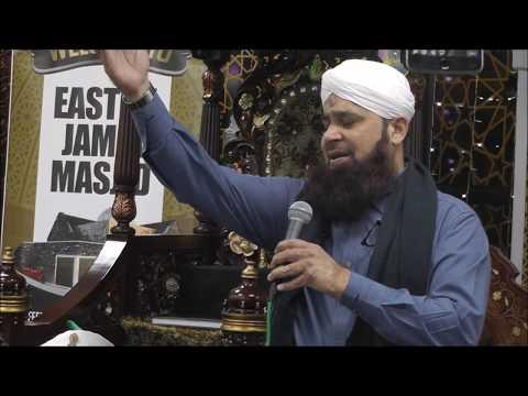 A Night of Sufi Inspiration at Easton Jamia Masjid Bristol - P7