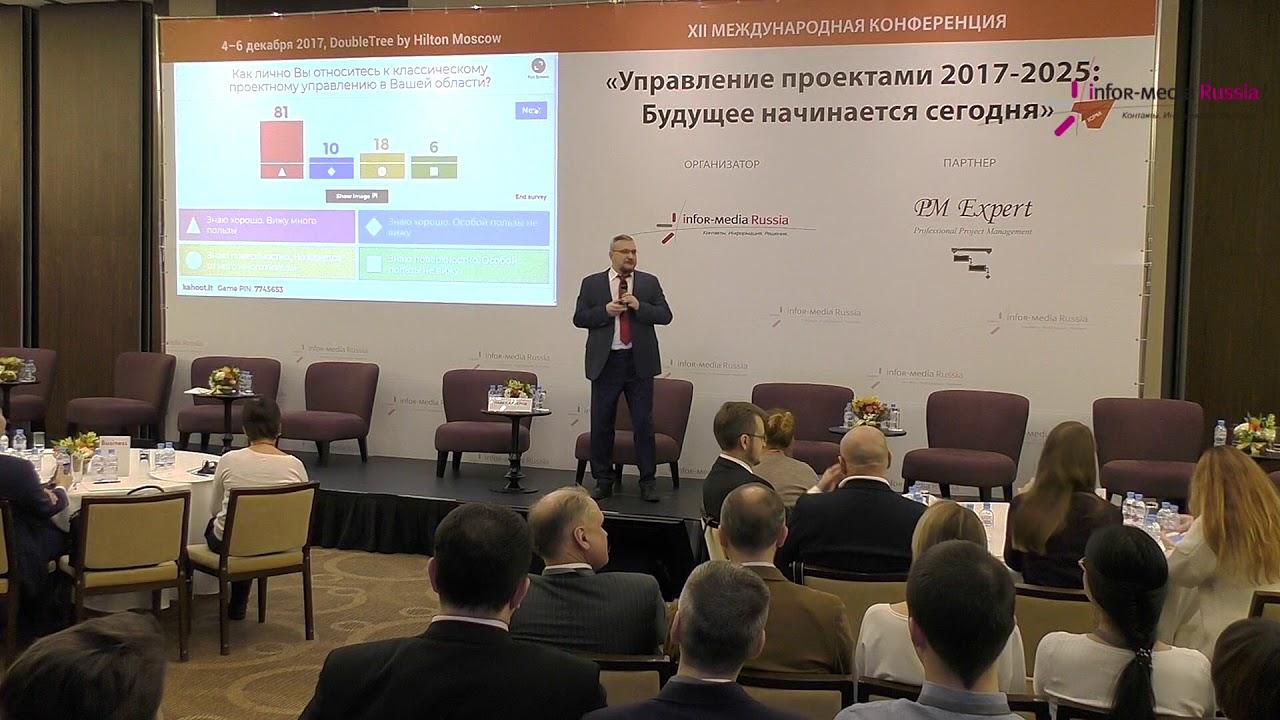 Public Talks УП не по книжке Павел Алферов