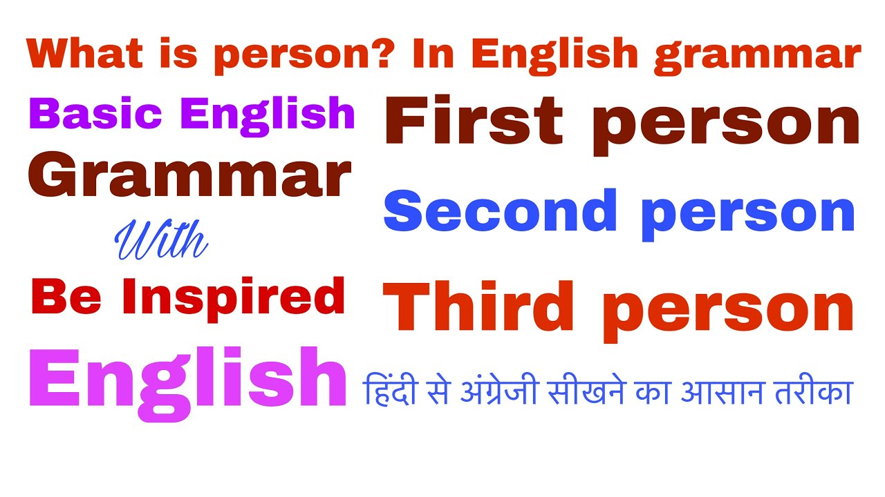 1st person 2nd person 3rd person examples