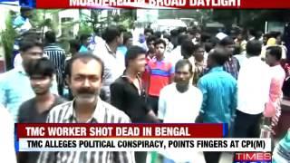 TMC Worker Shot Dead in Pargana, West Bengal
