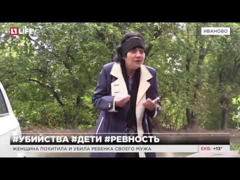Подозреваемая в убийстве 2 летней девочки в Иванове не признала вину в суде
