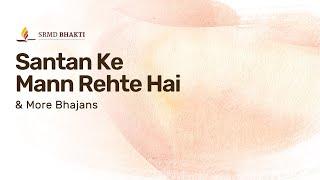 Santan Ke Mann Rehte Hai & More Bhajans | 15-Minute Bhakti