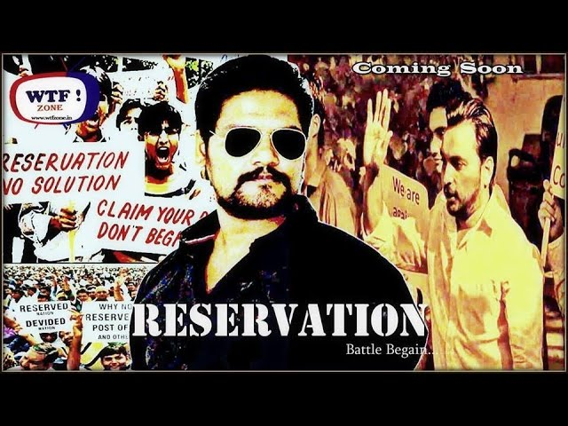 RESERVATION ||WTF!ZONE||