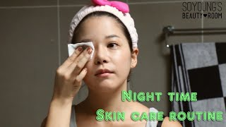 Updated Night Time Skincare Routine 환절기 스킨케어 루틴! Thumbnail
