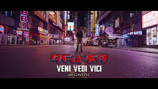 Afu-Ra - Veni Vidi Vici ft. Gavlyn (Official Video)