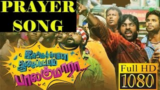 Prayer Song Itharku Thaane Aasai Pattai Balakumara 1080p Full HD