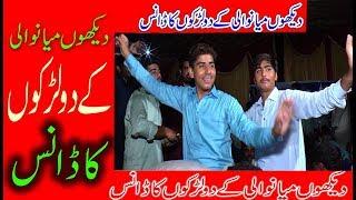 vuclip best wedding dance download yasir khan niazi Latest Punjabi And Saraiki Song