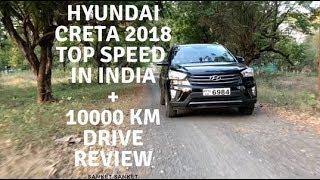 TOP SPEED HYUNDAI CRETA AND 10000 KM DRIVE REVIEW INDIA