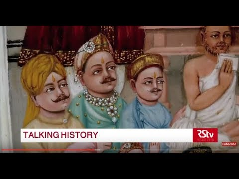Talking History |11| Delhi: The Trade Routes of Capital