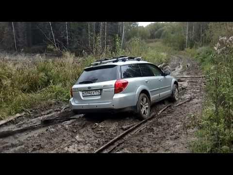 Subaru Outback 3.0 and Siberian road