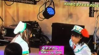 2016/8/6の七夕フェスタでのwake up girls! のライブダイジェスト 仙台...