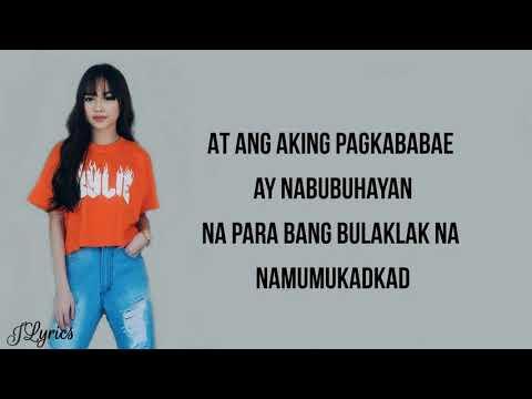 Titibo - Tibo: Andree /AC Bonifacio cover || Lyrics