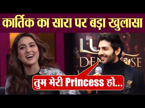 Sara Ali Khan receives this cute comment from Kartik Aryan after Love Aaj Kal 2 wrap | FilmiBeat Mp3