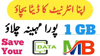 How to save your internet data/mb | Best data saving app | Increase Your Mobile  battery timing.....