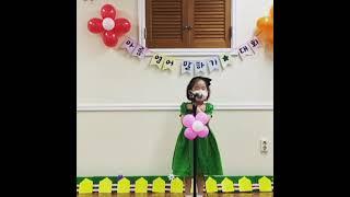6살 자주달개비반 아름 영어 말하기 대회