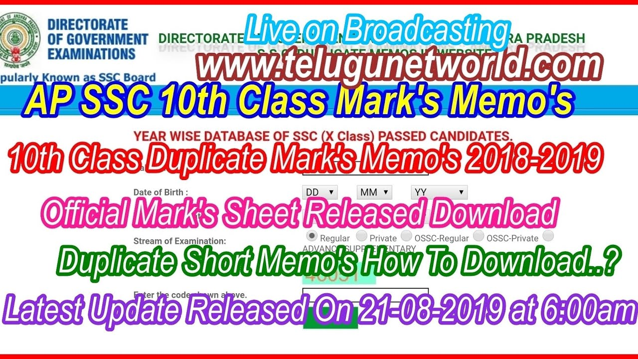 How To Download AP SSC 10th Class Duplicate Marks Memo's Download 2018-2019  Official Released  Live 
