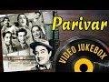 Parivar 1956 Songs | Kishore Kumar - Lata Mangeshkar - Manna Dey - Asha Bhosle Hit Songs