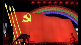 9/26 时事大家谈:中共建政70年 - 中共当权70年不倒,靠的是什么?