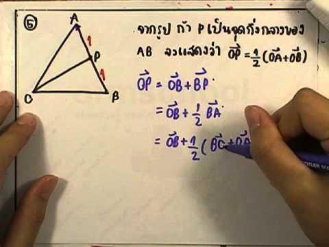 เลขกระทรวง เพิ่มเติม ม.4-6 เล่ม3 : แบบฝึกหัด3.2ค ข้อ05