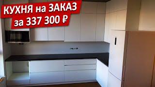 Кухня на заказ со столешницей из камня   Обзор установки кухни за 337 300 ₽