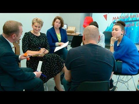 На фото День предпринимателя в новом коворкинг-центре изображение