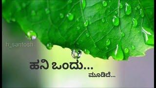 ಮಳೆ ನಿಂತು ಹೋದ ಮೇಲೆ - Male Ninthu Hoda Mele - Milana Movie | Kannada Cover Songs