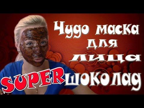Уход за сухой кожей лица зимой. Маски для лица в зимний период. Сухая кожа лица. Увлажнение кожи.