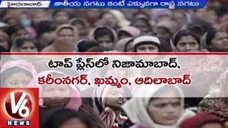 Telangana Districts Top in Female Sex Ratio | Human Development Index - V6 News