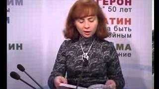 Диэнай, Иммунитет, Атеросклероз, Ищемическая болезнь сердца, Одесса