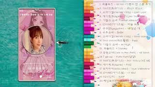 [PLAYLIST] :듣는 순간 내가 걸그룹 멤버되는 여자아이돌 노래모음 ✨통통튀는 상큼한 걸그룹 노래 모음…