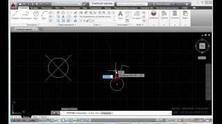 Основы проектирования электрических сетей в AutoCAD. Чертим патрон и выключатель