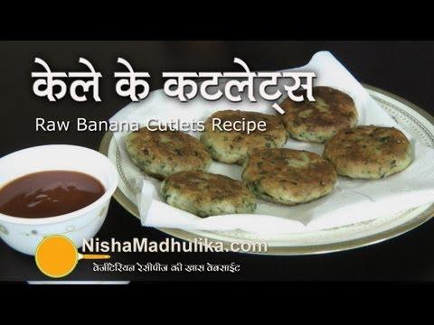 Raw Banana Cutlet recipe - Kachhe kele ke cutlets - Banana kabab
