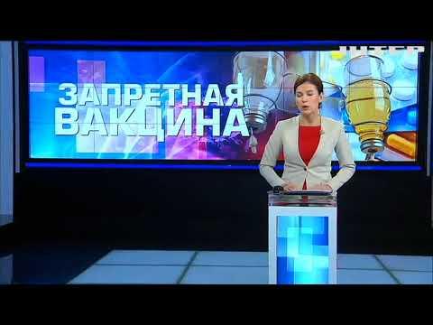 В Украине запретили вакцину от кори и краснухи с российской регистрацией