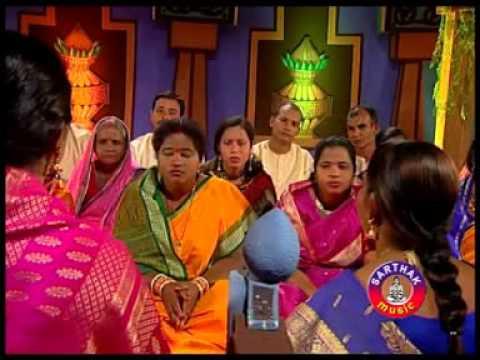 Tika - Govinda Chandra (Bhajukina Rama Nama), Part - II
