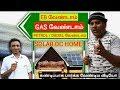 இப்படி ஒரு வீடா? || Solar Dc Home || Sakalakala Tv || Arunai Sundar ||