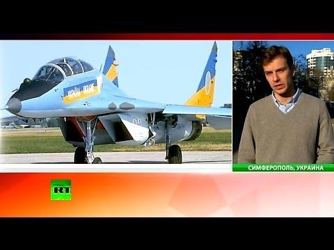 ввс украины против россии места, где кожа