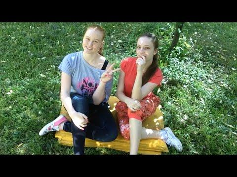 50 ФАКТОВ О НАС \\ Olya & Dari