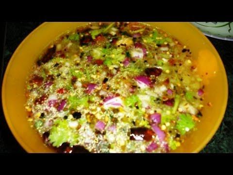 How to Cook Andhra Brinjal pachchi Pulusu (వంకాయ పచ్చి పులుసు)   .:: by Attamma TV ::.
