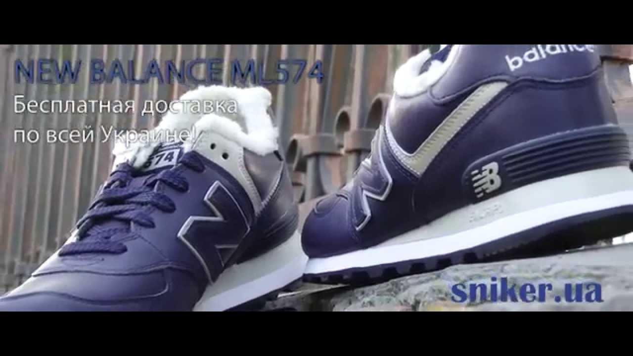 Мужские кроссовки New Balance ML574VAI. Черные - YouTube