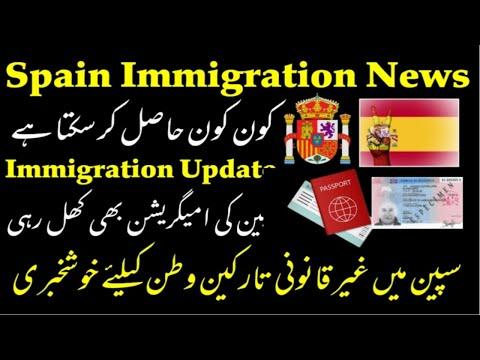 Spain Immigration 2020