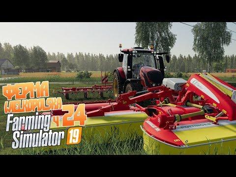 Новый тюнингованый трактор для сенокоса - ч 24 Farming Simulator 19