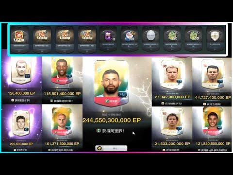 Mở thẻ Sự Kiện FIFA ONLINE 3 CHINA có gì HOT HOT | HUY GAMER
