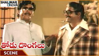 Thodu Dongalu || Rao Gopal Rao & Prabhakar Discuss Childrens Marriage || Krishna || Shalimarcinema