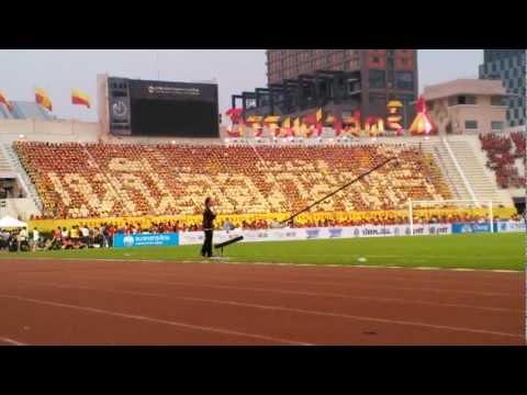 แปรอักษร ฟุตบอลประเพณี มธ-ฬ 69