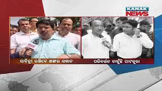 Atanu Sabyasachi And Bijoy Mohapatra Face Off Over Prestigious Patkura Battle
