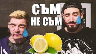 С*КС В ТОАЛЕТНА С VENATA
