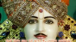 BAPS Swaminarayan Arti & Ashtak